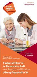 bbw Südhessen Flyer Ausbildung Hauswirtschaft und Altenpflege
